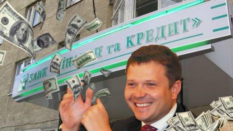 Кредитні договори банку Жеваго встановили рекорд на ProZorro