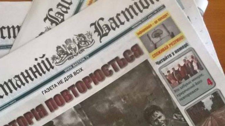 Відтепер газета «Останній Бастіон» доступна в Києві