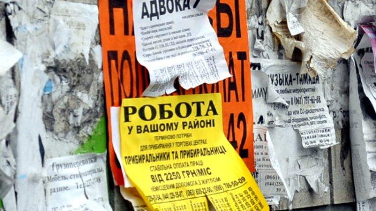 Рівень безробіття в Україні перевищив 10%