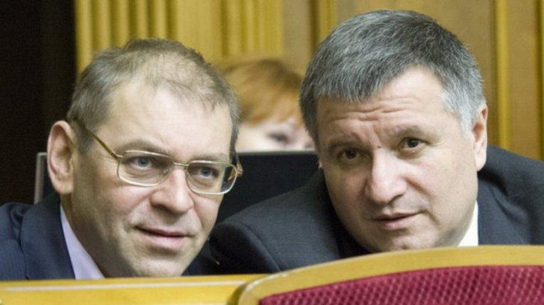Гучну справу про розкрадання нафти Пашинським і Тищенком забирають з НАБУ