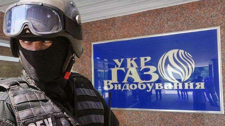 Генпрокуратура обшукує «Укргазвидобування» за відмивання коштів на ГРП