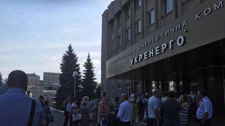 ГПУ прийшла з обшуками в «Укренерго»: фото