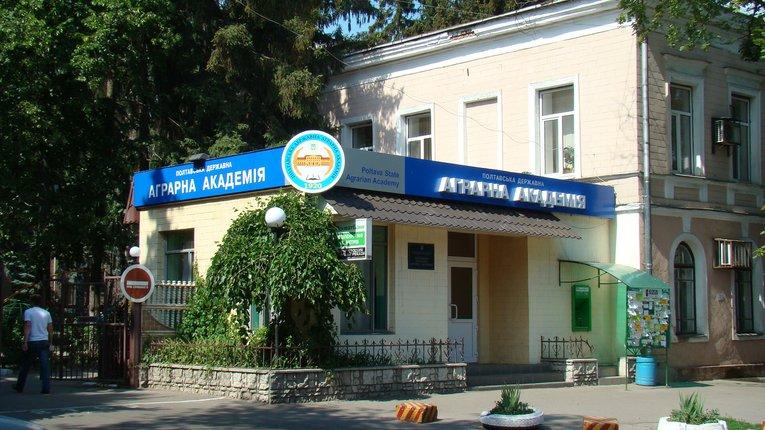 Полтавська «аграрка» сьома серед українських аграрних вишів