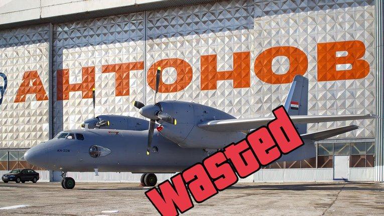 Кабмін ліквідує всесвітньовідомий авіазавод «Антонов»