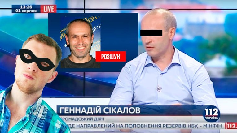 Прямий ефір головреда «Бастіону» з Ярославом Журавлем