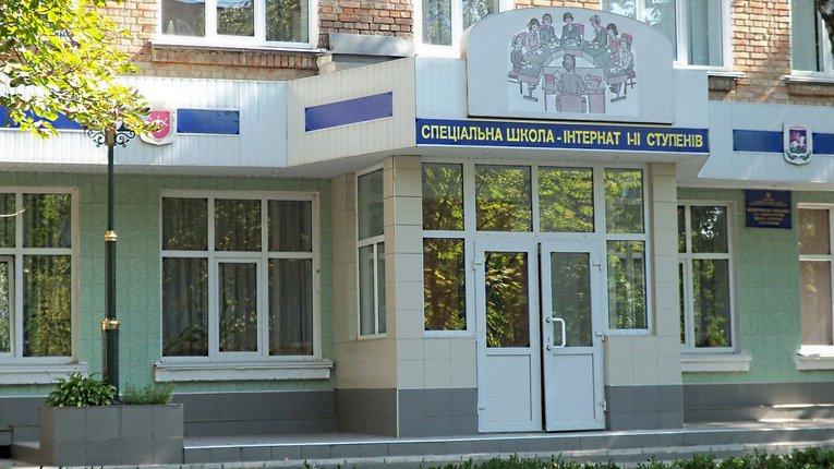 Директору благодійного фонду, що вкрав близько 40 000 грн винесли вирок