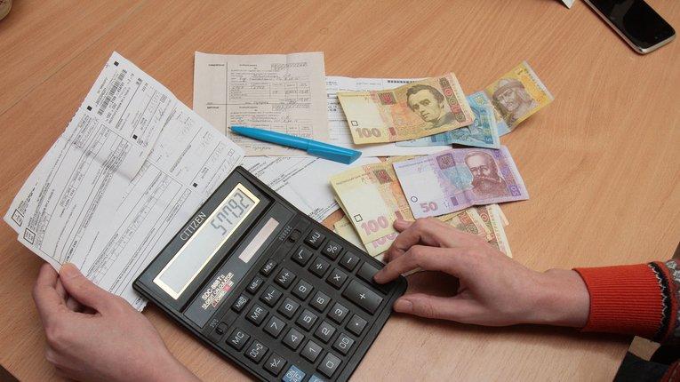 Майже 30 млрд грн заборгували українці за «комуналку»