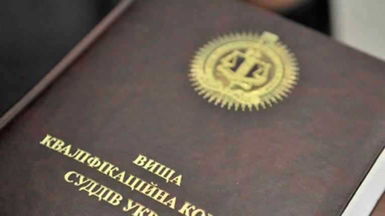 Порошенко більше не зможе назначати суддів — Сергій Козьяков