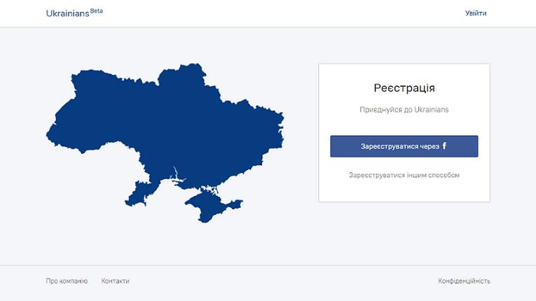 Український «ВКонтакте»: 100 тис. зареєстрованих юзерів за 5 днів