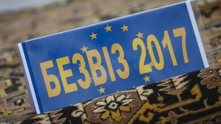 На честь безвіза українські авіакомпанії запустили розпродаж квитків на європейські напрямки