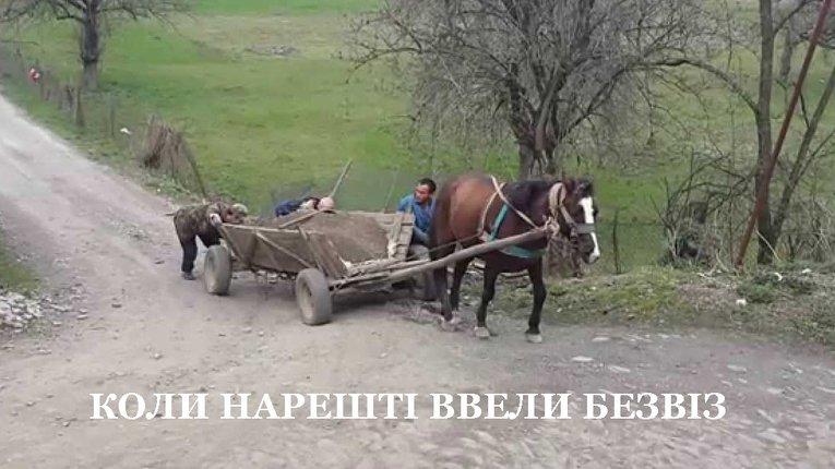 Українці прокоментували театр безвізового абсурду Порошенка