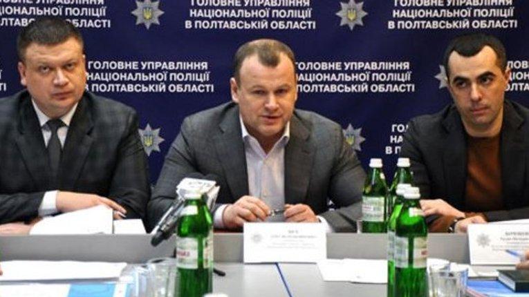 Звернення до ГПУ про злочин керівництва полтавських правоохоронців