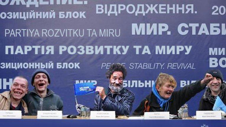 Через «Батьківщину» та «Опоблок» вже 4 рази достроково закривали засідання ВР цього року