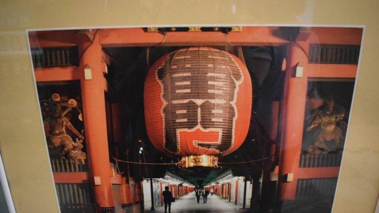У Полтаві відкрили виставку японського мистецтва
