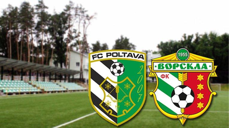 «Ворскла» та «Полтава» увійшли до Топ-1000 клубів світу