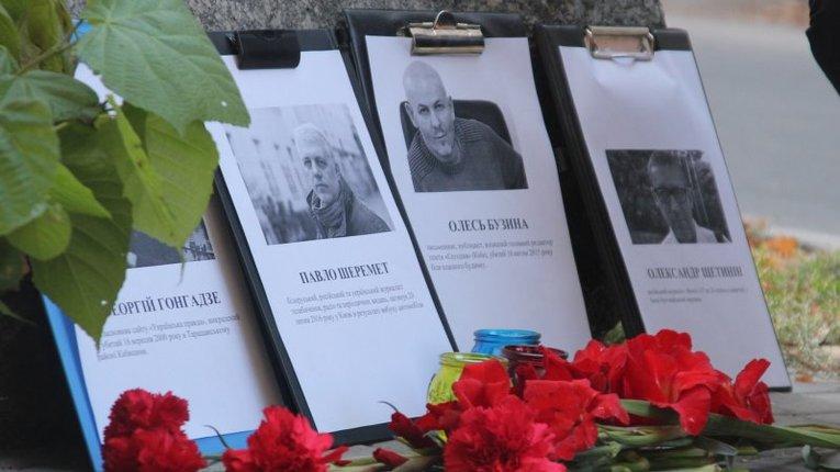 Полтавці зберуться вшанувати пам'ять загиблих журналістів