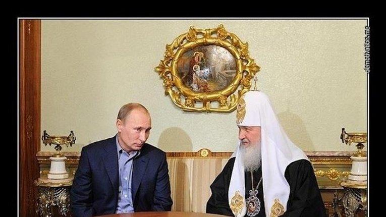 РПЦ МП була створена КДБ (оприлюднені документи)