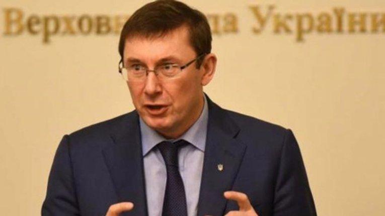 Луценко дав команду завести кримінальні справи на «заворушників» під ГПУ