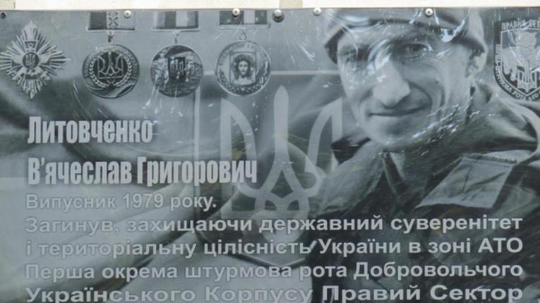 На Полтавщині з'явилася ще одна меморіальна дошка українському бійцю