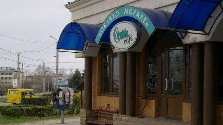 Депутат від «опоблоку» відкрив ресторан в окупованому Криму