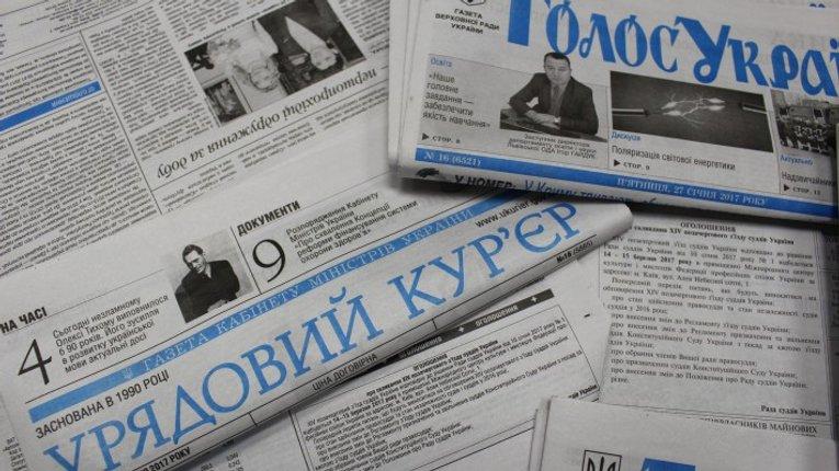 У НСЖУ розкритикували реформи, які скоротили ринок друкованих ЗМІ на 20%