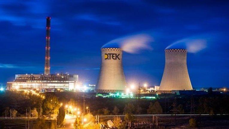Насалик пропонує Кабміну в обхід АМКУ віддати Ахметову 4 мільярда через пріоритет газового вугілля