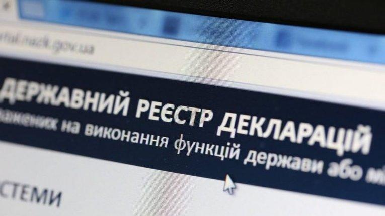 На Полтавщині депутата Остап'ївської  сільради оштрафували за неподання щорічної декларації