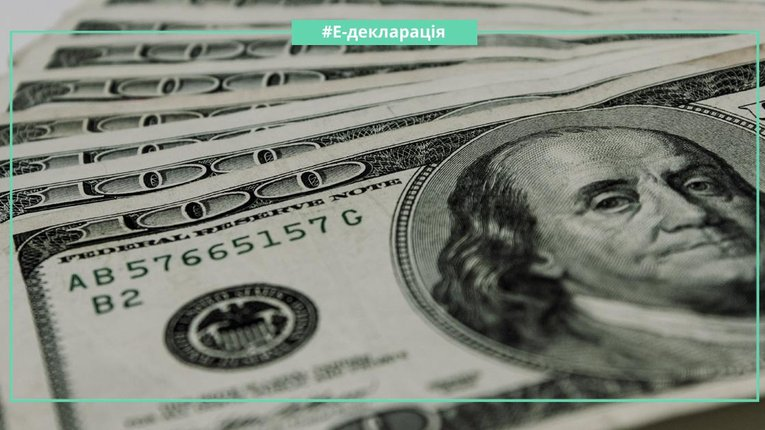 Найбагатші депутати Миргородської райради — із БПП