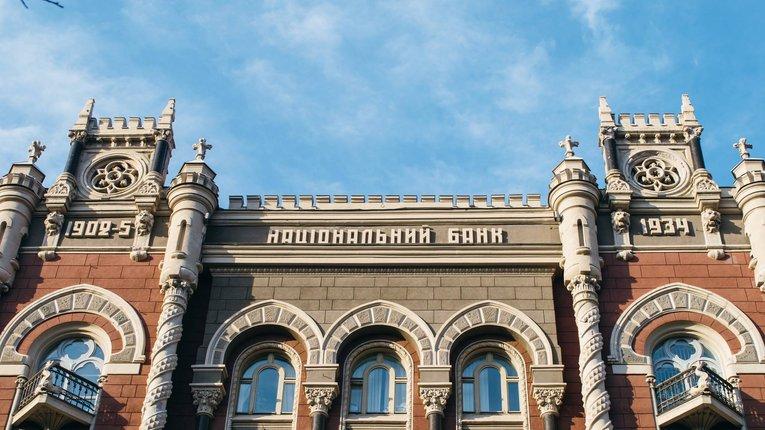Українці почали більше вкладати у депозити — НБУ