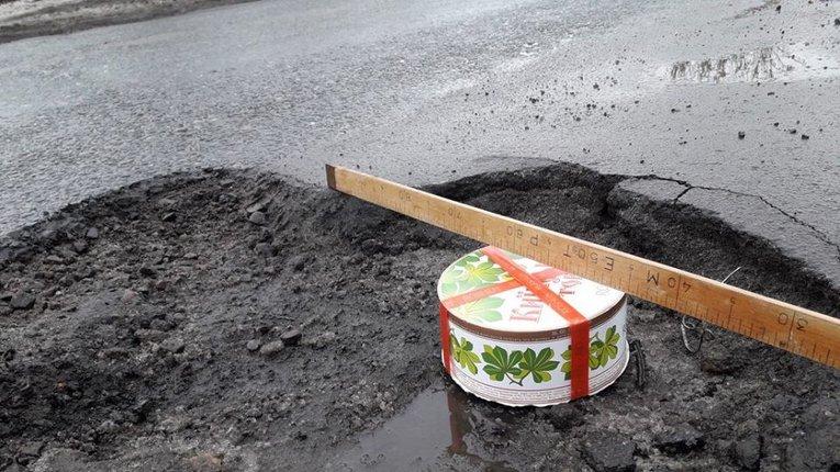 Відремонтуйте дороги! Полтавці нагадують владі про реальні проблеми міста