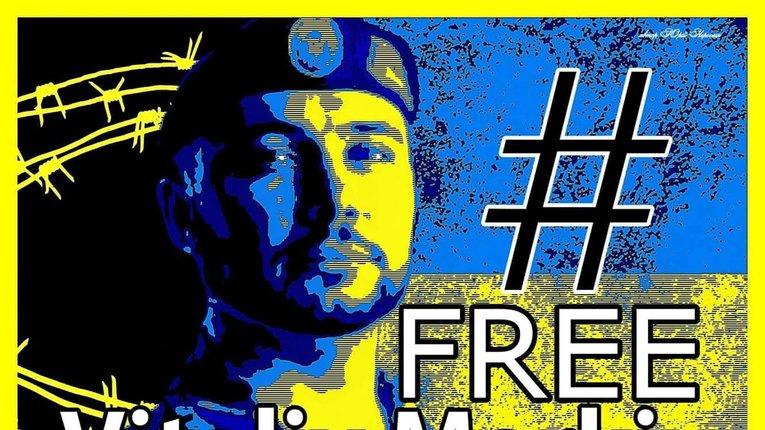 #FreeMarkiv: У Києві пікетували посольство Італії