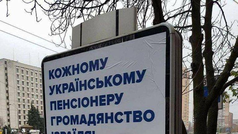 Камасутра в тераріумі: російський пропагандист «наїхав» на одного з лідерів проросійської «Опозиційної платформи»