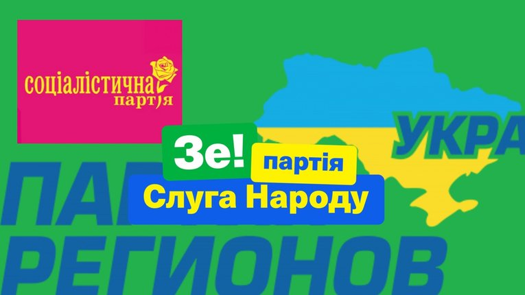 Регіонали, гумористи-соціалісти та просто ЗЕ-кандидати: хто переміг на Полтавщині