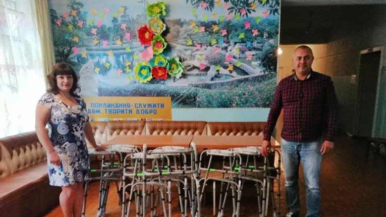 Нові засоби реабілітації з'явились у Гребінківському центрі соціального обслуговування