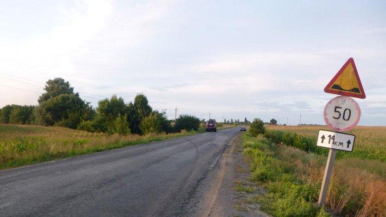 За добу у ДТП на Полтавщині загинуло четверо осіб