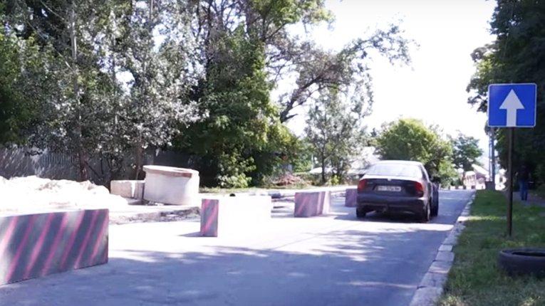 Вулиця Шолом-Алейхема доступна для проїзду, але не повністю