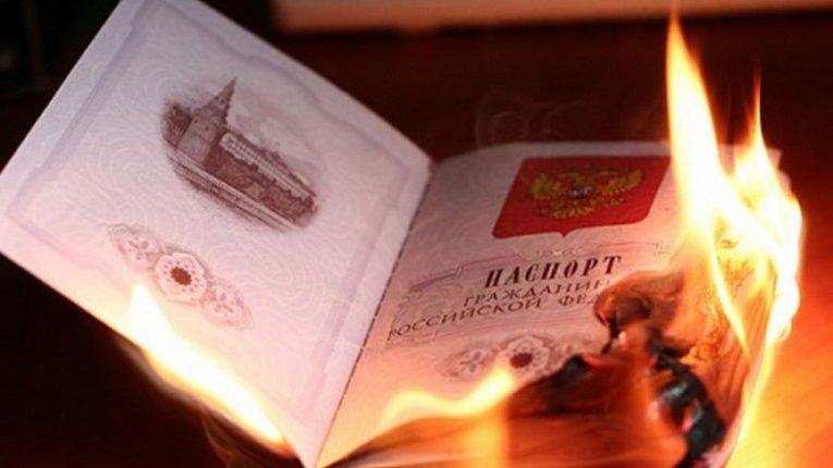 Паспорт РФ для мешканців окупованого Донбасу буде з особливим маркуванням