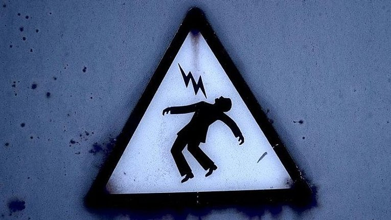У Кременчуці вбило струмом чергового електрика