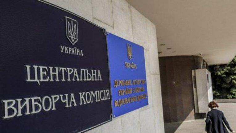 Гриценко і Шарій порушили антикорупційне законодавство