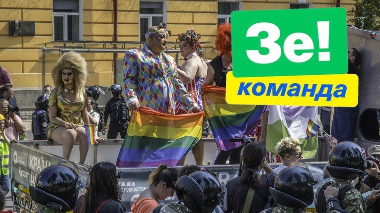 «Слуга гендеру»: майбутній нардеп від партії Зеленського хоче ратифікувати Стамбульську конвенцію