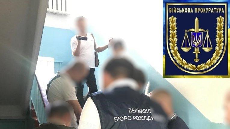 У військовій прокуратурі повідомляють про затримання начальника відділу Держекоінспекції