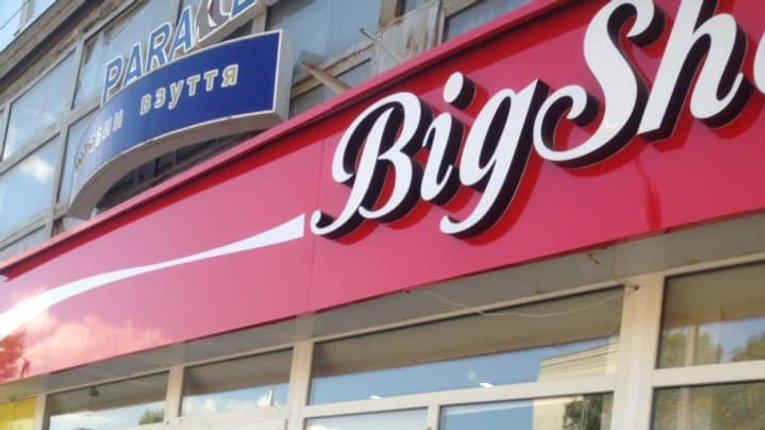 Кременчук: футболки з Путіном зникли. Лиш чи надовго?