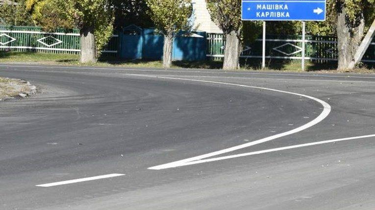 Трасу Машівка-Карлівка планують відремонтувати за 23 мільйони гривень