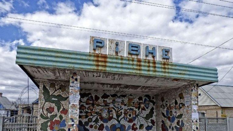 Селян Пирятинщини на кілька днів відімкнуть від газу