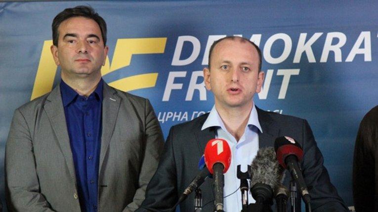 Чорногорський парламент виступив проти запровадження «одностатевих шлюбів»