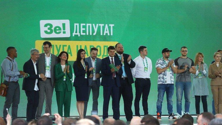 У партії «Слуга народу» визначилися з кандидатами на посади голів комітетів Ради