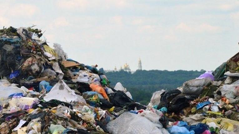 Екологічна біда на околицях Полтави: що робити з вічнопалаючим Макухівським сміттєзвалищем?