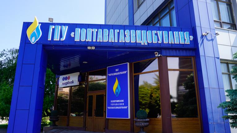 В «Полтавагазвидобування» планують провести ремонтні роботи вартістю близько трьох мільйонів гривень