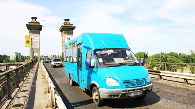 Зазнав змін автобусний маршрут між Кременчуком і Новою Знам'янкою