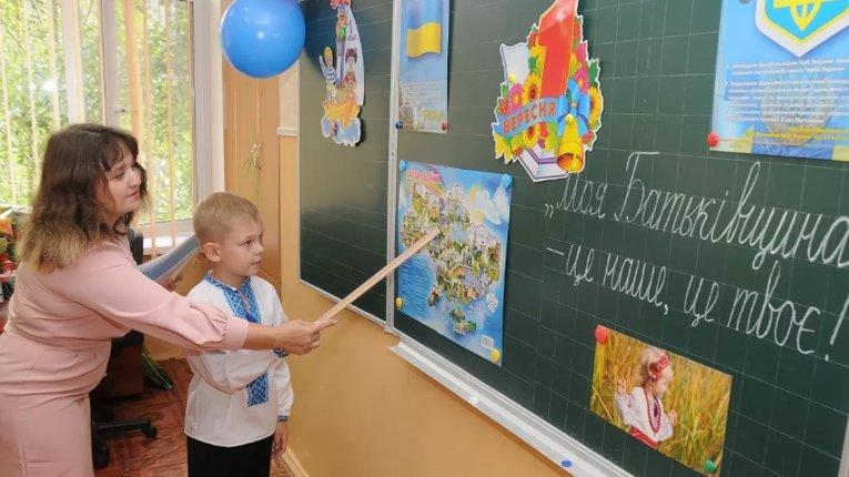 Міністерство освіти не певне, чи варто вчителям очікувати підняття зарплатні